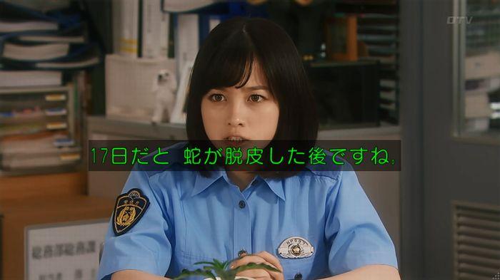 いきもの係 3話のキャプ306