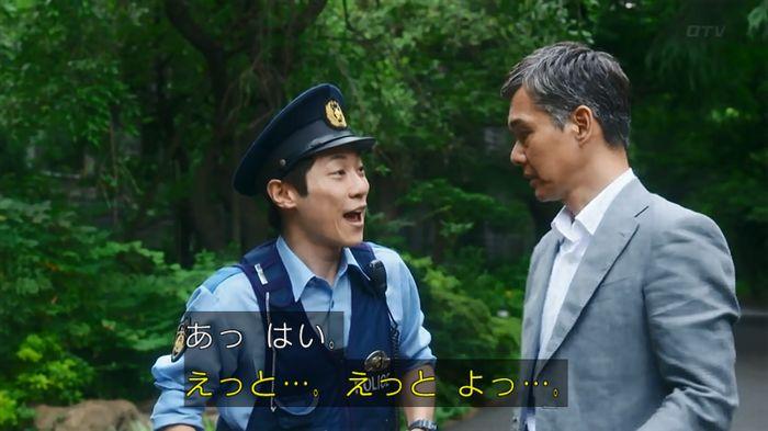 いきもの係 2話のキャプ136