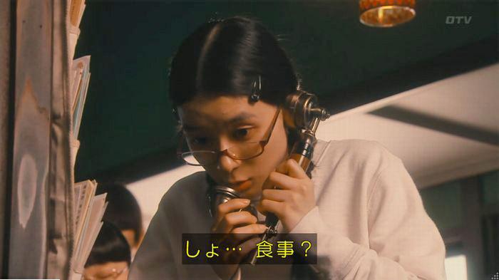 海月姫7話のキャプ420