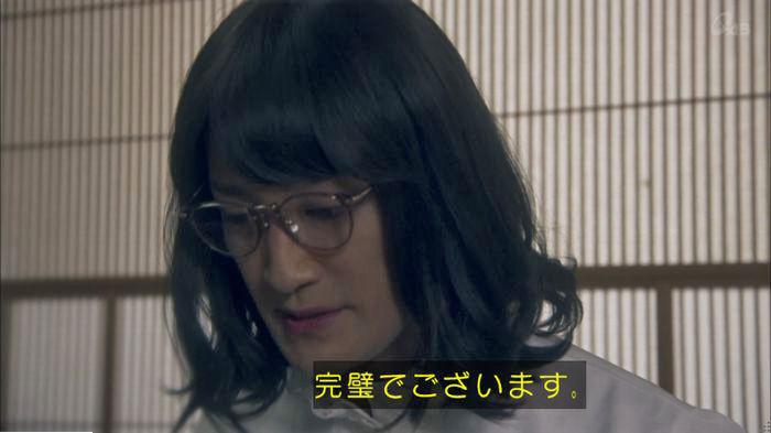 家政夫のミタゾノ4話のキャプ485