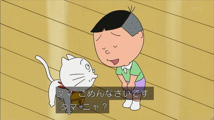 サザエさん堀川君のキャプ11