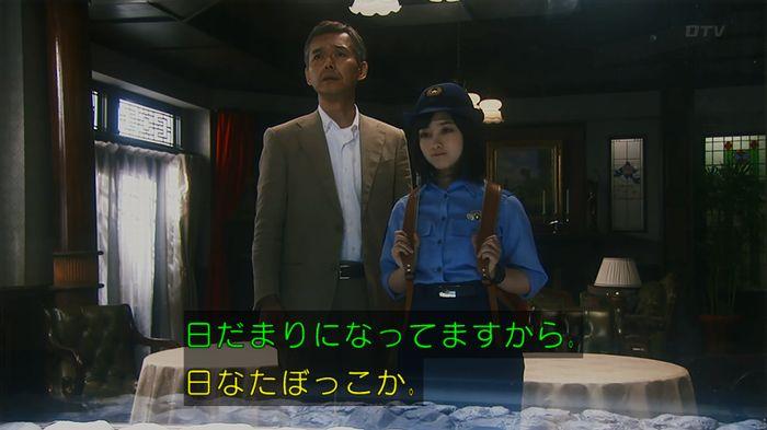 いきもの係 2話のキャプ528