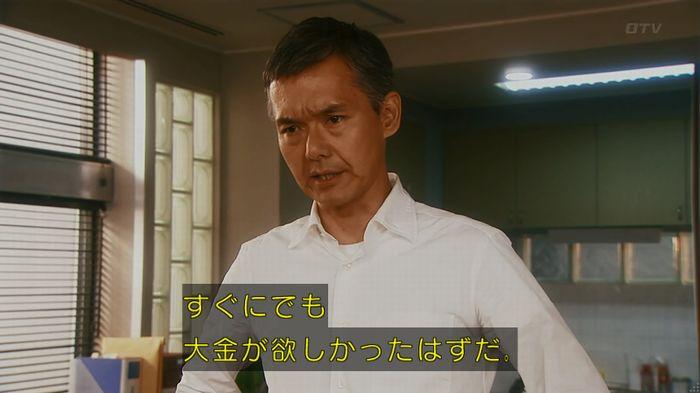 いきもの係 2話のキャプ631