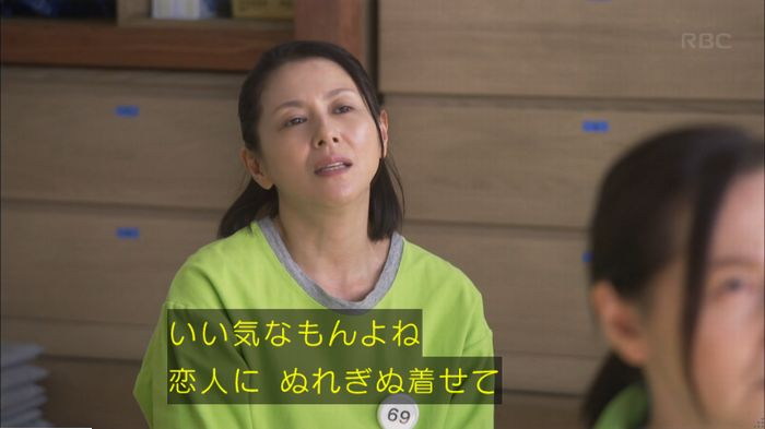 監獄のお姫さま 4話のキャプ466
