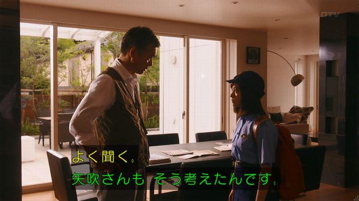 いきもの係 5話のキャプ568