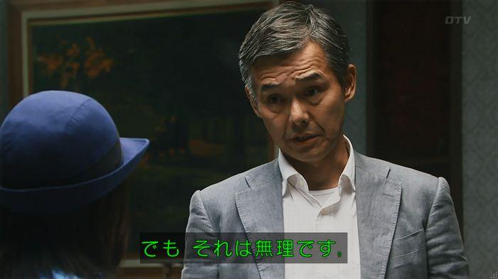 警視庁いきもの係 8話のキャプ778