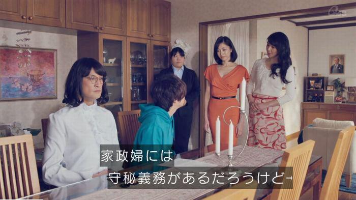 家政婦のミタゾノ 2話のキャプ109