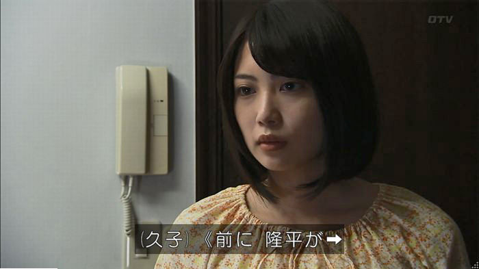 ウツボカズラの夢7話のキャプ93
