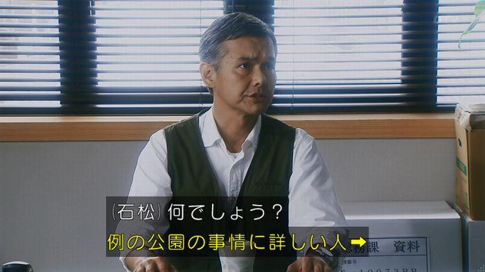 7話のキャプ539