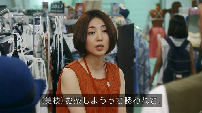 いきもの係 5話のキャプ396