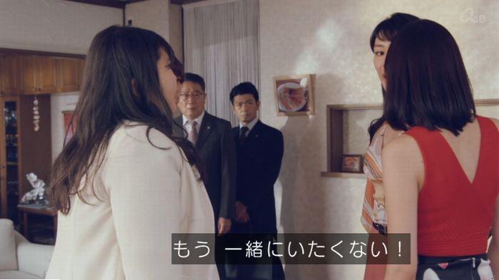 家政婦のミタゾノ 2話のキャプ745
