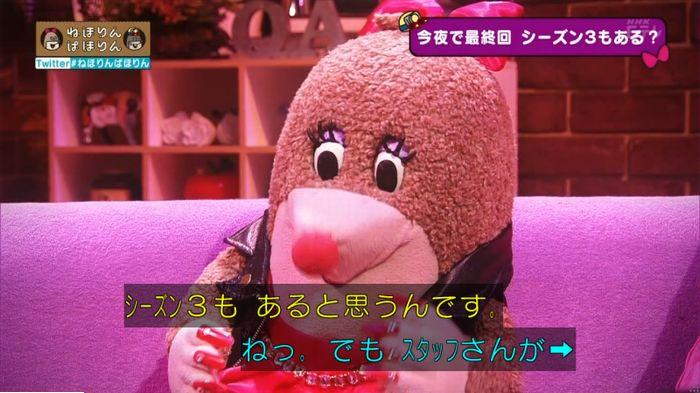 ねほりんぱほりんのキャプ517