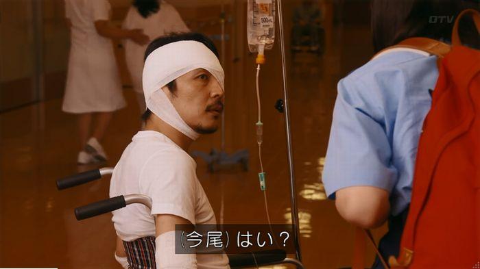 警視庁いきもの係 最終話のキャプ332