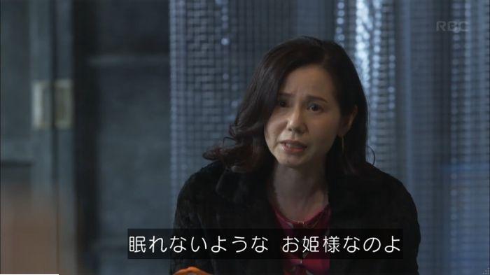 監獄のお姫さま 最終話のキャプ85