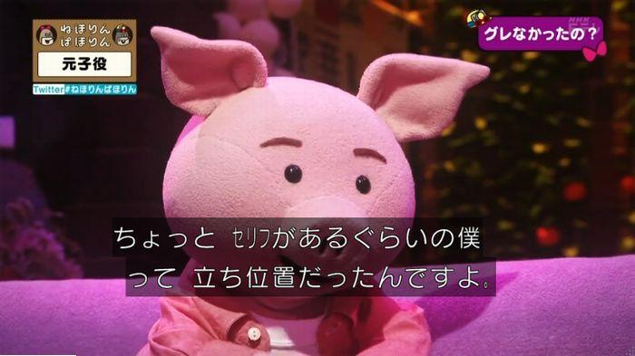 ねほりん元子役のキャプ342