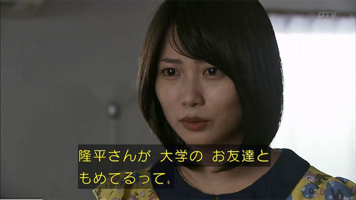 ウツボカズラの夢7話のキャプ404