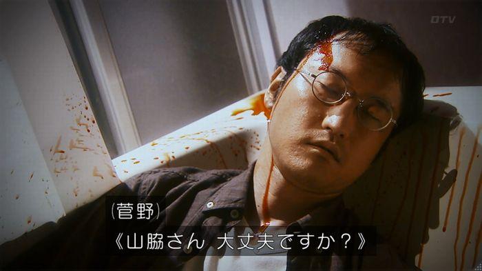 いきもの係 3話のキャプ783