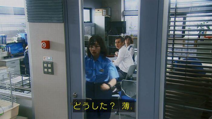 警視庁いきもの係 8話のキャプ554