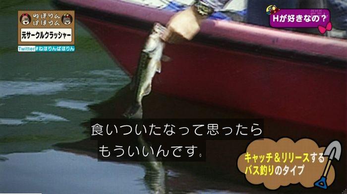 ねほりんぱほりん サークルクラッシャーのキャプ54