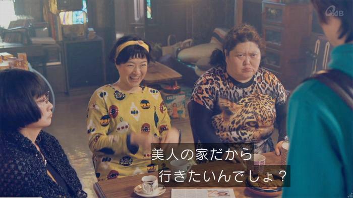 家政婦のミタゾノ 2話のキャプ71