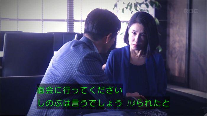 監獄のお姫さま 6話のキャプ251