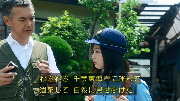 いきもの係 3話のキャプ610