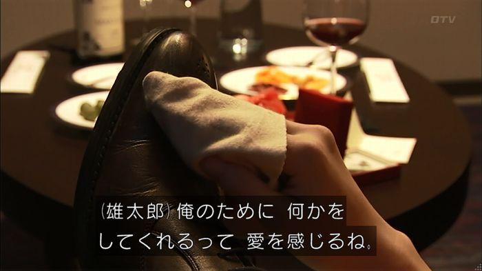 ウツボカズラの夢1話のキャプ511