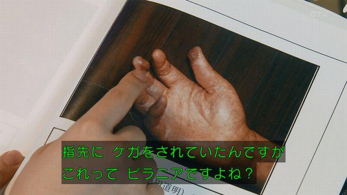 7話のキャプ433