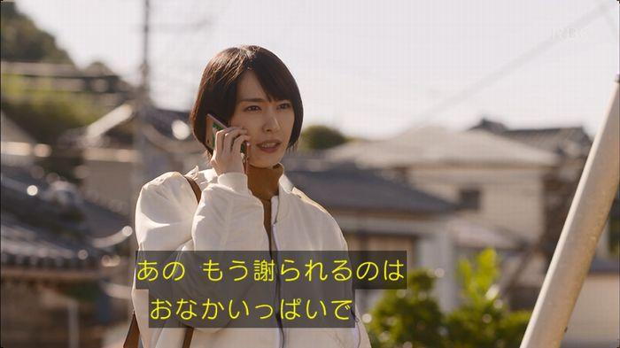 逃げ恥 8話のキャプ534
