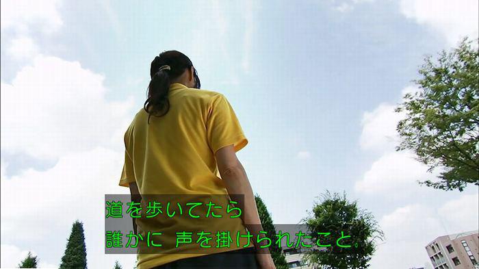 ウツボカズラの夢6話のキャプ252