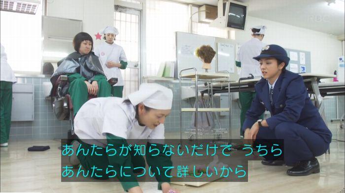 監獄のお姫さま 7話のキャプ574