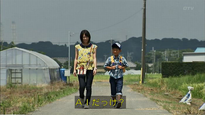 ウツボカズラの夢5話のキャプ464