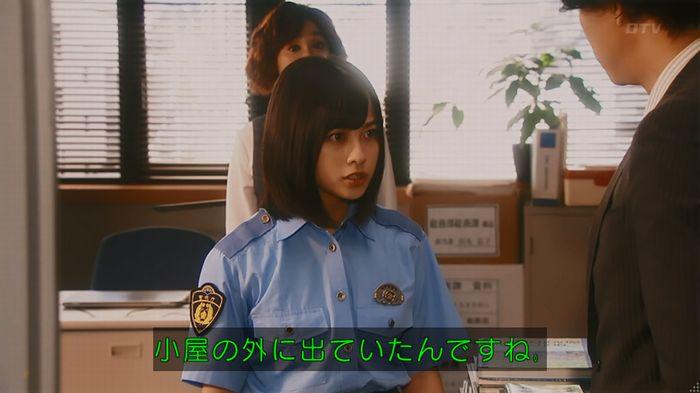 警視庁いきもの係 8話のキャプ426