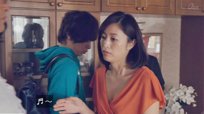 家政婦のミタゾノ 2話のキャプ98