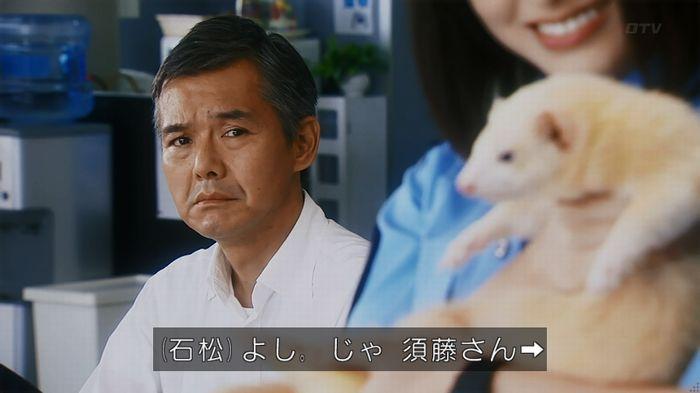 警視庁いきもの係 8話のキャプ853