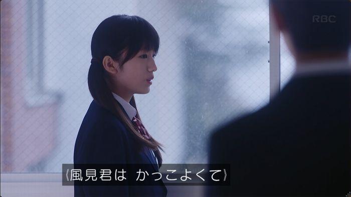 逃げ恥 8話のキャプ583