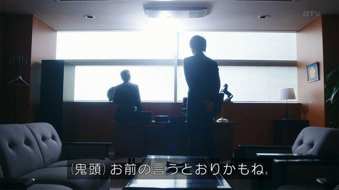 いきもの係 3話のキャプ811