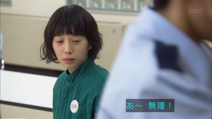 監獄のお姫さま 5話のキャプ260