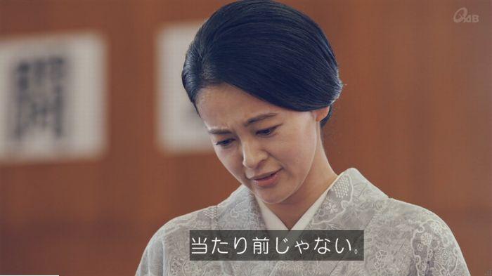 家政婦のミタゾノ 7話のキャプ845