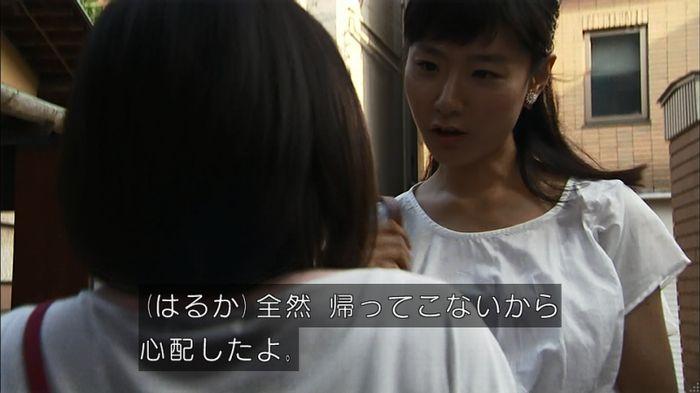 ウツボカズラの夢3話のキャプ461
