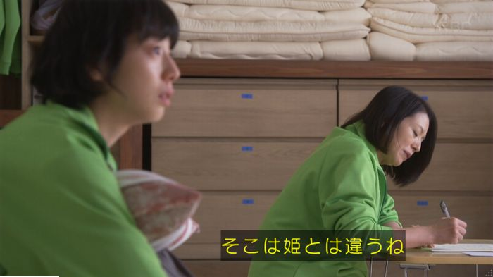 監獄のお姫さま 3話のキャプ683