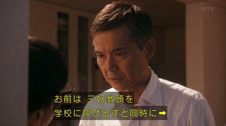 いきもの係 4話のキャプ727