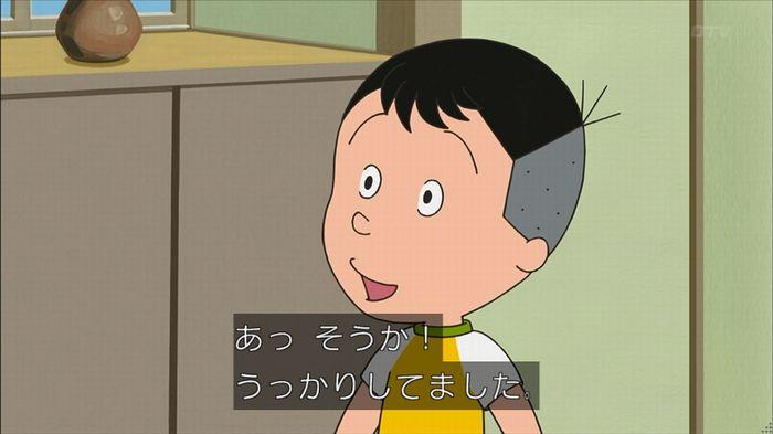 サザエさん堀川君のキャプ37