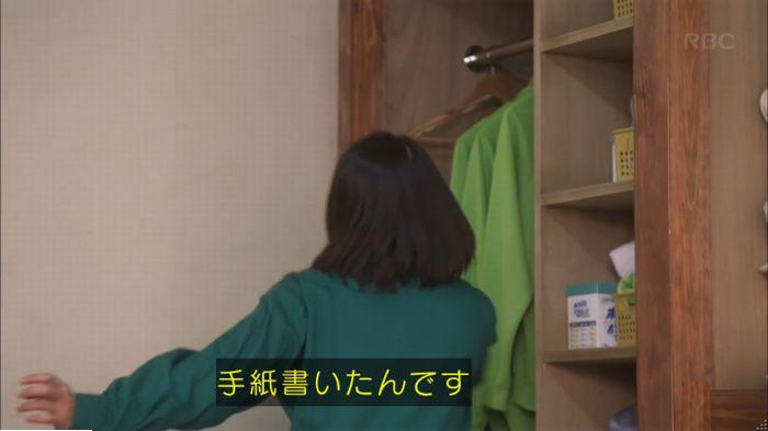 監獄のお姫さま 6話のキャプ288