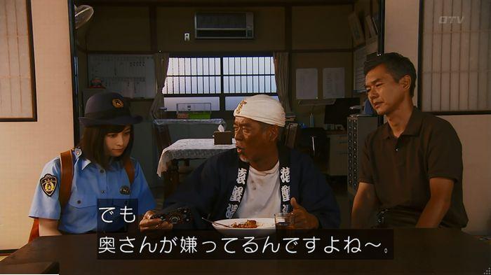 警視庁いきもの係 9話のキャプ276