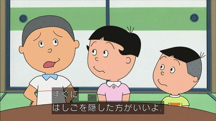 サザエさん堀川君のキャプ51