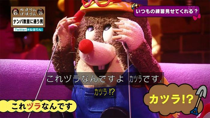 ねほりん ナンパ回のキャプ261