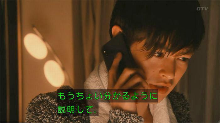 海月姫7話のキャプ19