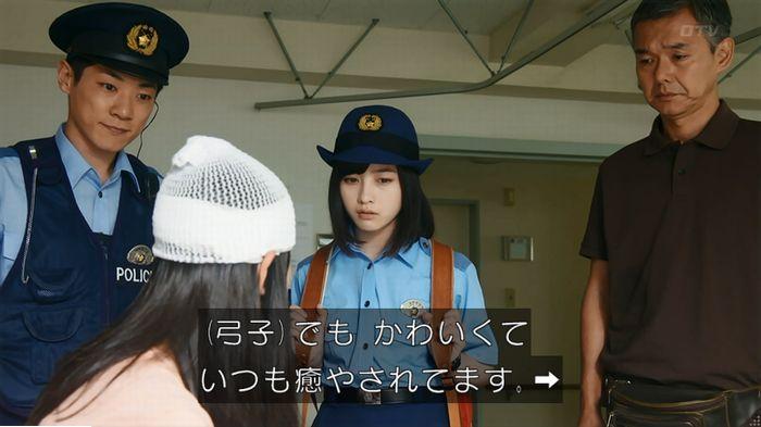 警視庁いきもの係 9話のキャプ235