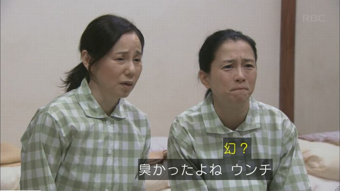 監獄のお姫さま 6話のキャプ137